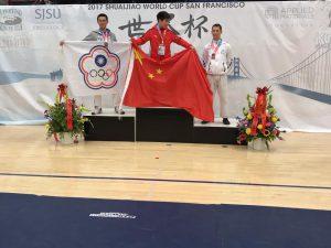 Pierre PUISEUX lutte chinoise Shuai Jiao
